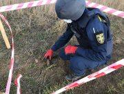 Херсонские сапёры уничтожили миномётную мину времён войны