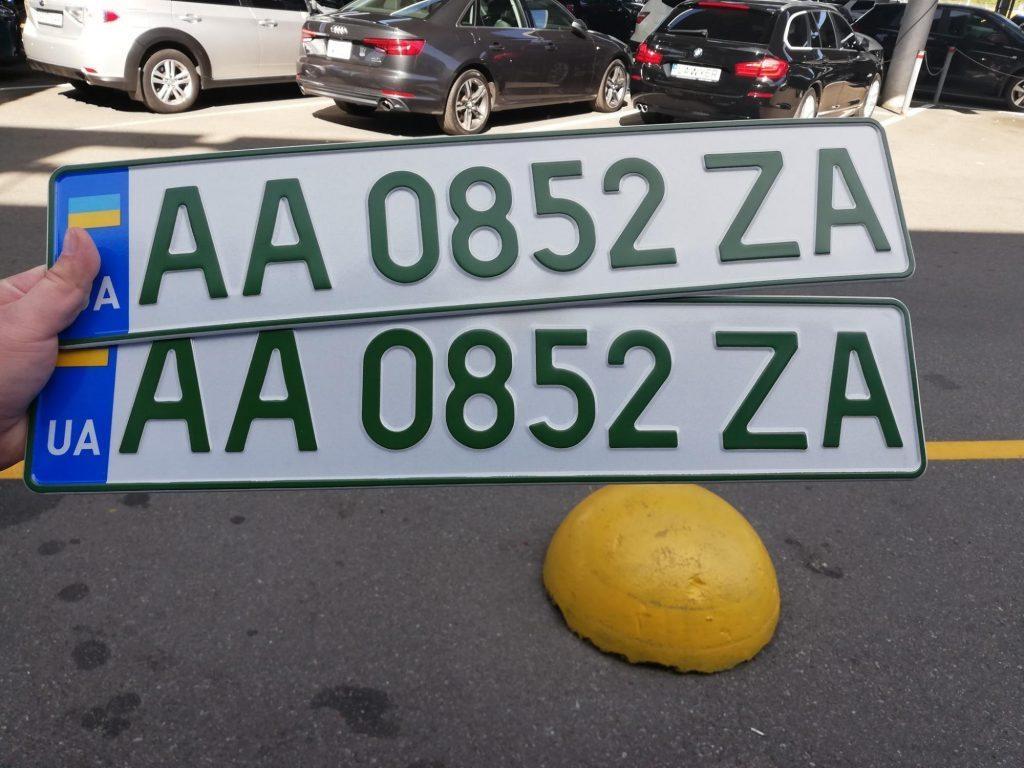 МВД, авто, номерные знаки