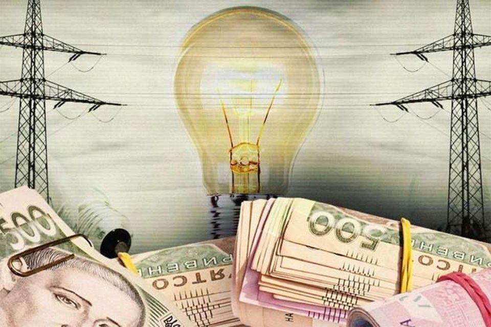 тариф, апрель, электроэнергия