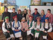 В библиотеке на Херсонщине прошло мероприятие, посвящённое юбилею Леси Украинки
