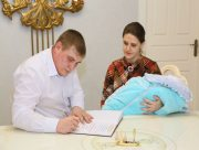 В Херсоне все документы на новорождённых теперь можно оформить онлайн
