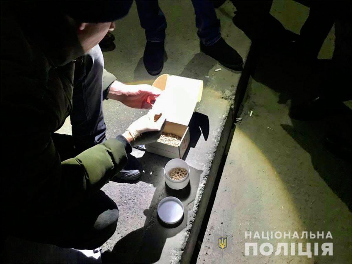 Голая Пристань, наркотики, почта