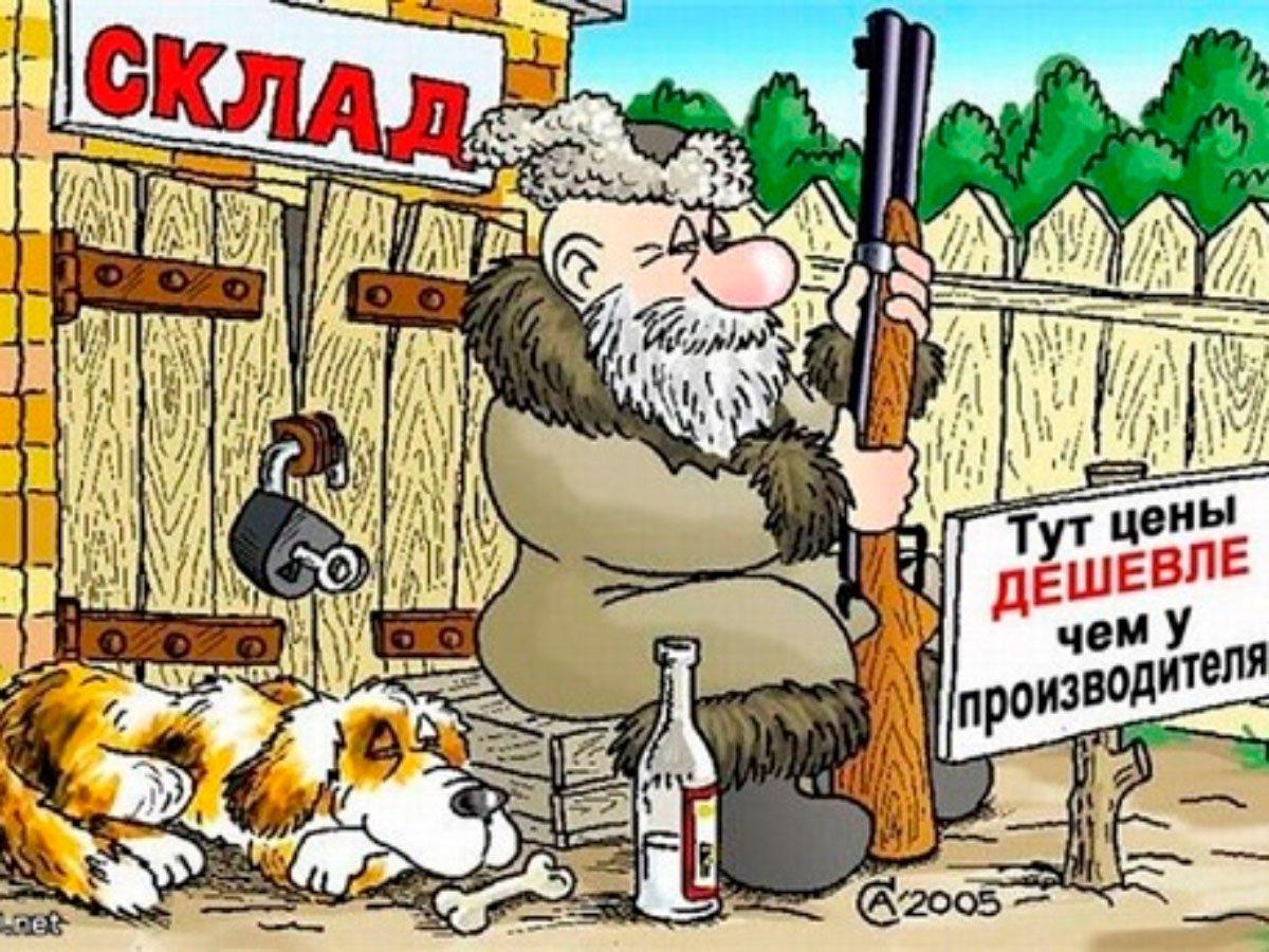 Горностаевка, кража, Яновский