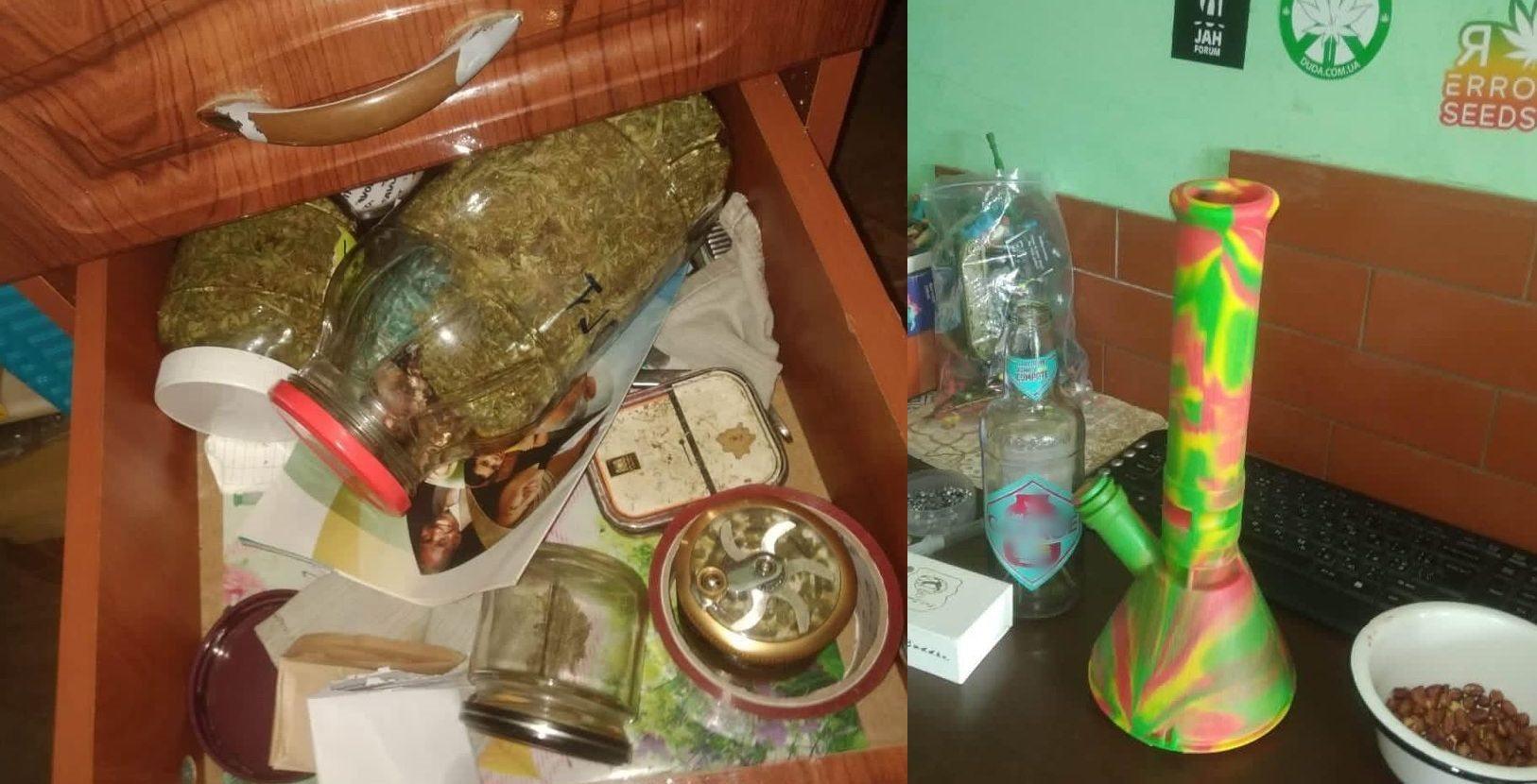 каннабис, курение, конопля, наркотики