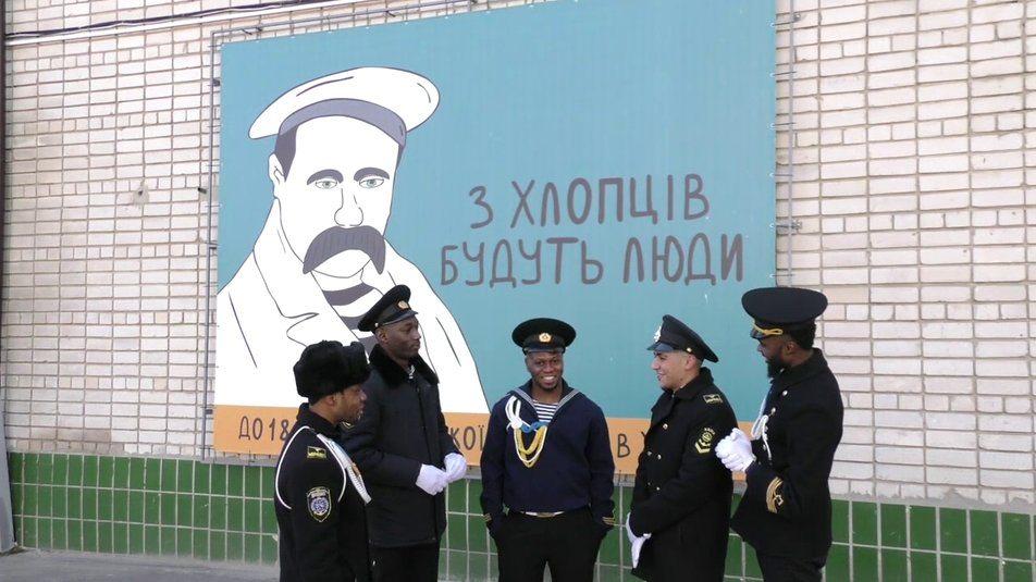 Шевченко, вірші, Кобзар, студенти