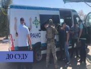 На Херсонщине будут судить взяточников из Укртрансбезопасности