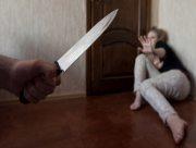 В Херсонской области будут судить мужчину, напавшего с ножом на женщину