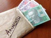 В Украине увеличат минимальный размер алиментов