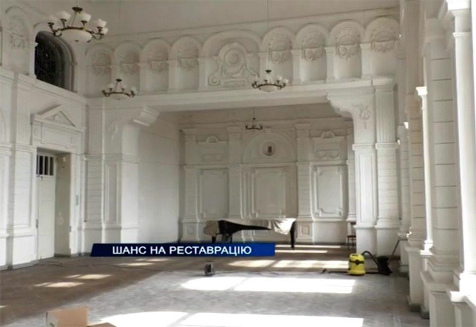 художній музей, реставрація