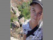 В Херсоні зник 14-річний хлопець