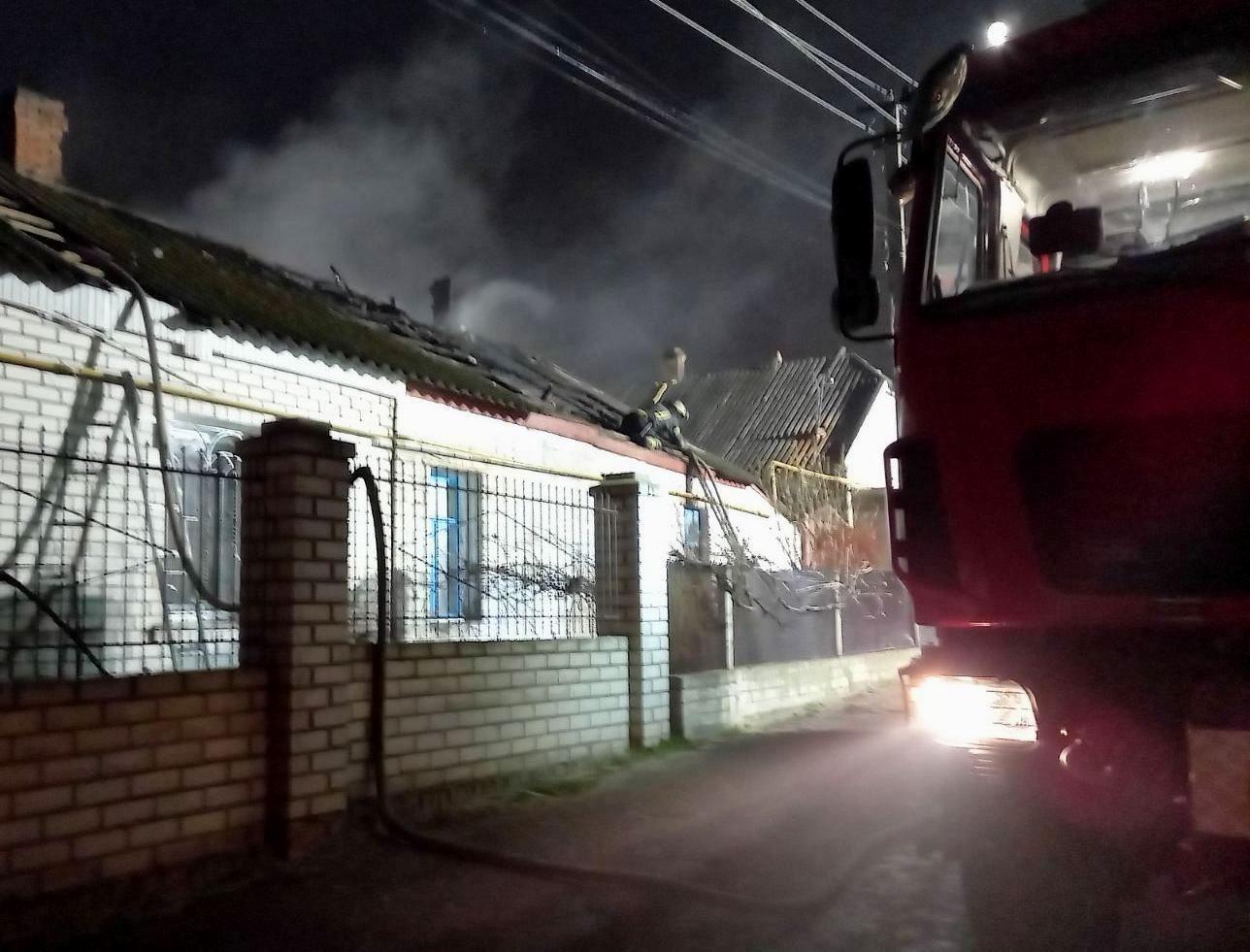 Херсон,пожар дома,электроплитка