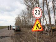 На Херсонщине за воровство на строительстве дороги будут судить инженера