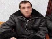 В центре Херсона задержали гражданина разыскиваемого за кражи