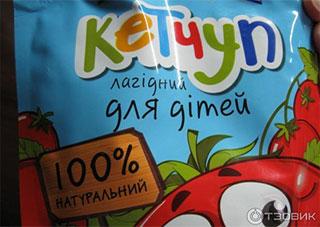 Каховський кетчуп не лагідний для дітей?