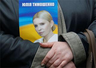 Юлия Тимошенко объяснила, почему не приедет в Херсон