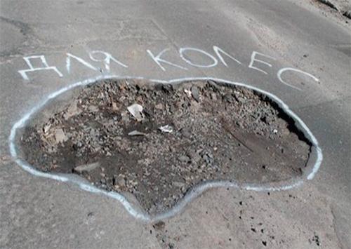 Дороги Херсона превратились в смертельные ловушки