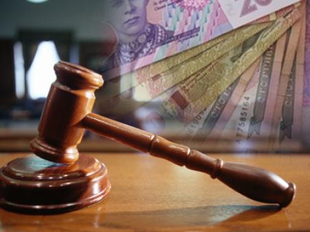 Херсонцы, обращайтесь в суд без оплаты пошлины!