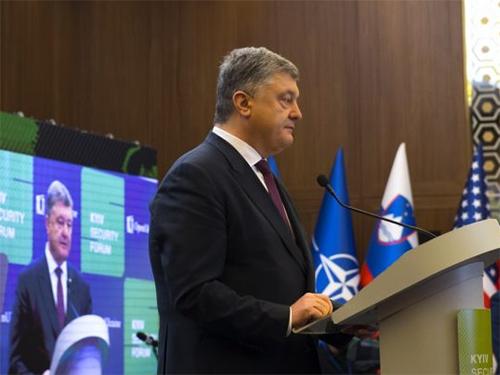 На международном Форуме по безопасности говорили о Херсоне