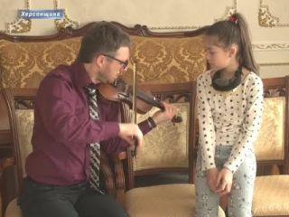 У Херсоні відкрили музичну школу нового формату