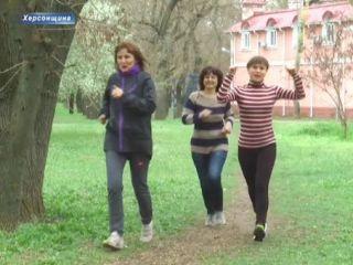 Заради чого у Херсоні бігають жінки