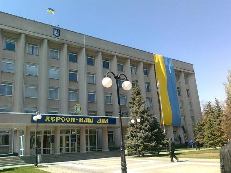 Депутаты Херсонского горсовета не дали воплотиться спортивной афере