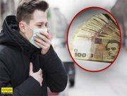 Чиїм коштом лікуватимуть хворих на коронавірус на Херсонщині?