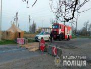 Потреби в блокпостах навколо Генічеська більше немає