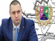 На Херсонщине глава района был оштрафован за нарушение карантина