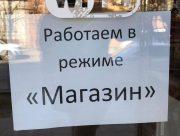 Хозяевам херсонских кафе на карантинные запреты наплевать