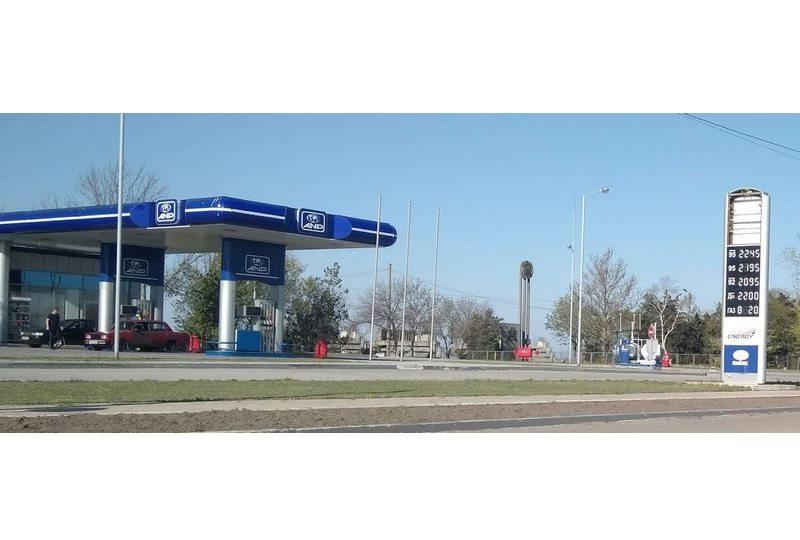 пандемия, бензин, цены, нефтяные войны