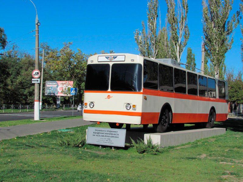 Херсон, лишение, тралейбусы