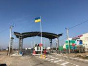 На Чонгаре в Херсонской области возобновлено создание сервисного хаба