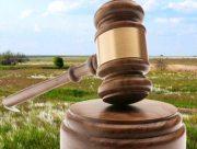 На Херсонщині судитимуть спеціаліста із земельних питань за зловживання службовим становищем