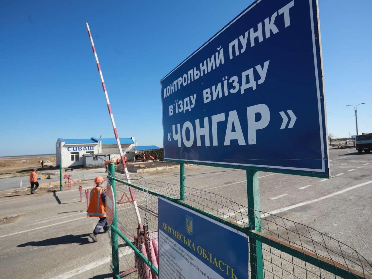 В Геническе готовят новые места для обсервации