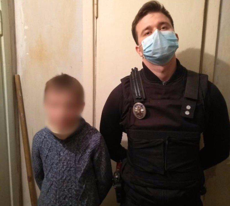 Херсонские полицейские за час вернули домой 10-летнего мальчика