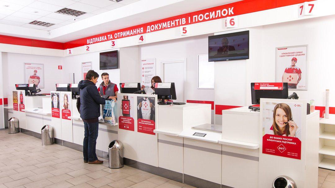 верификация, почта, операции, новая почта