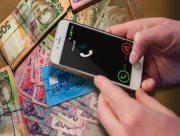 За выходные херсонцы потеряли почти 35 тыс грн из-за действий мошенников