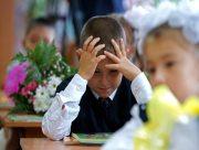 Как в условиях карантина подавать документы для зачисления в школу родителям первоклашек