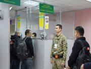 Заболевший COVID-19 крымчанин отправил 10 херсонских пограничников на карантин