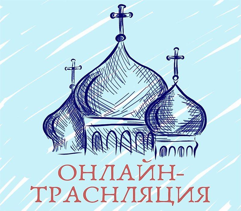 Пасхальные богослужения в Украине покажут по телевидению