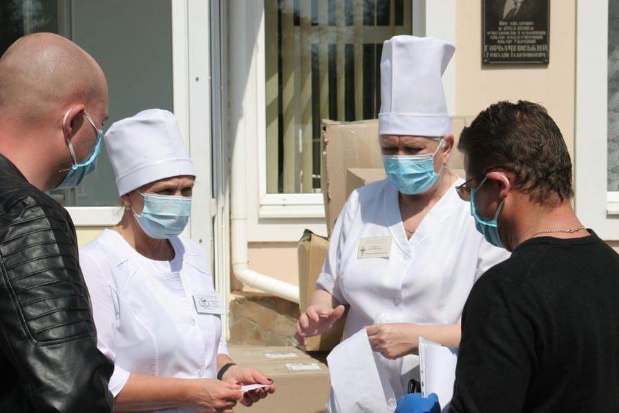 благодійники, допомога, лікарня