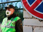 Херсонську інфекційну лікарню охороняють бійці Національної гвардії
