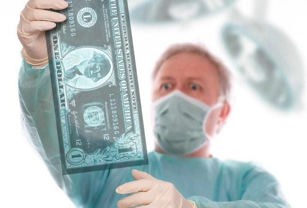 медики, санітарки, медсестри, лікарі, зарплата