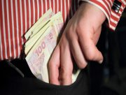 На Херсонщині судитимуть директора підприємства за привласнення бюджетних коштів
