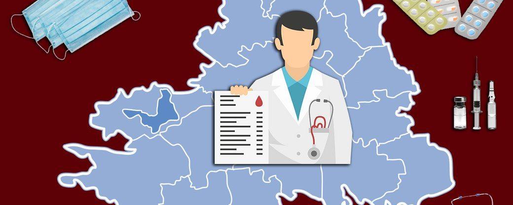 коронавірус, лікарні, перевірка