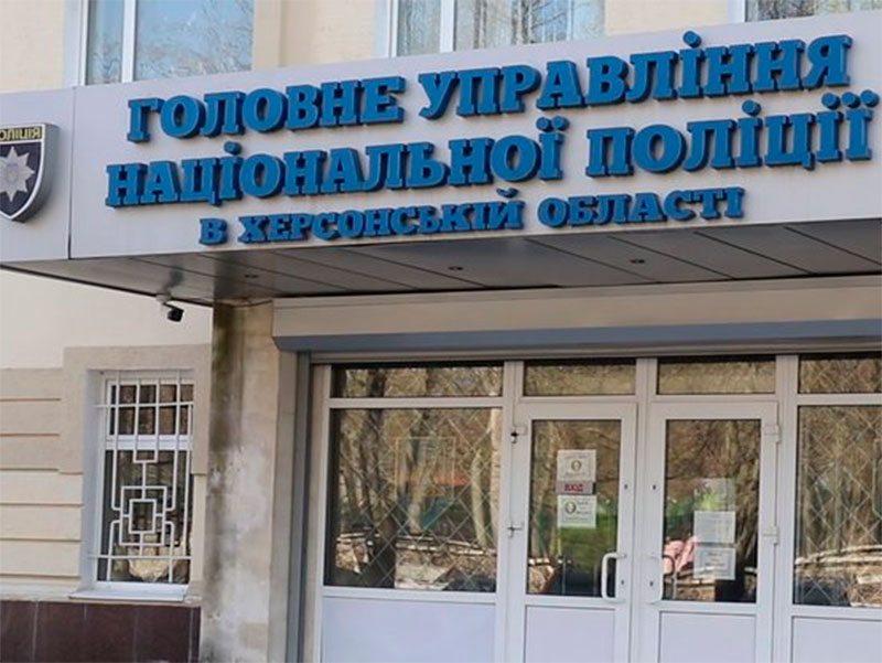 По факту смерті від коронавірусу в Олешках порушено кримінальне провадження