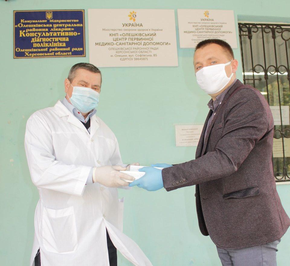 лікарні, Потоцький, допомога