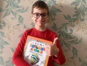Любимые книжки херсонских школьников