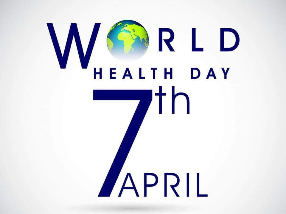 Сьогодні - Всесвітній день здоров'я