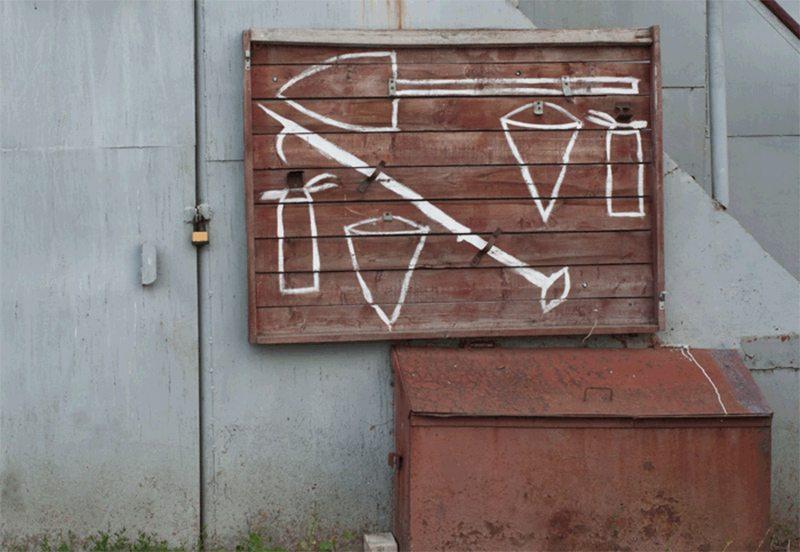 музыкальная школа, Белозерка, вор, инструменты